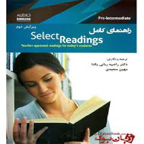 Select Readings Pdf